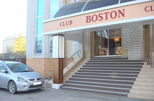 Club Boston - Брянск, улица Ульянова 109А